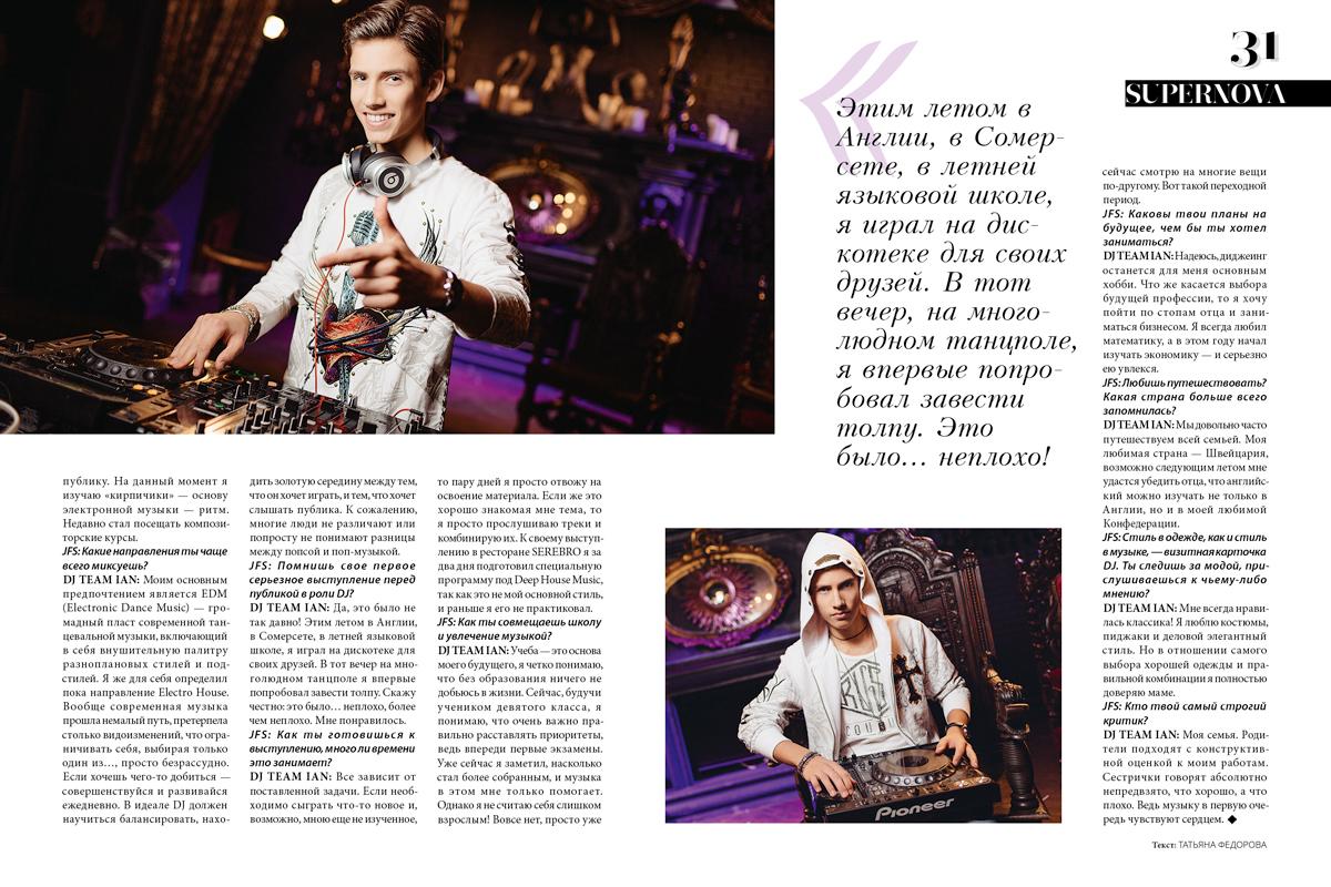 44 PHOTOGRAPHY - Editorial & Celebrities